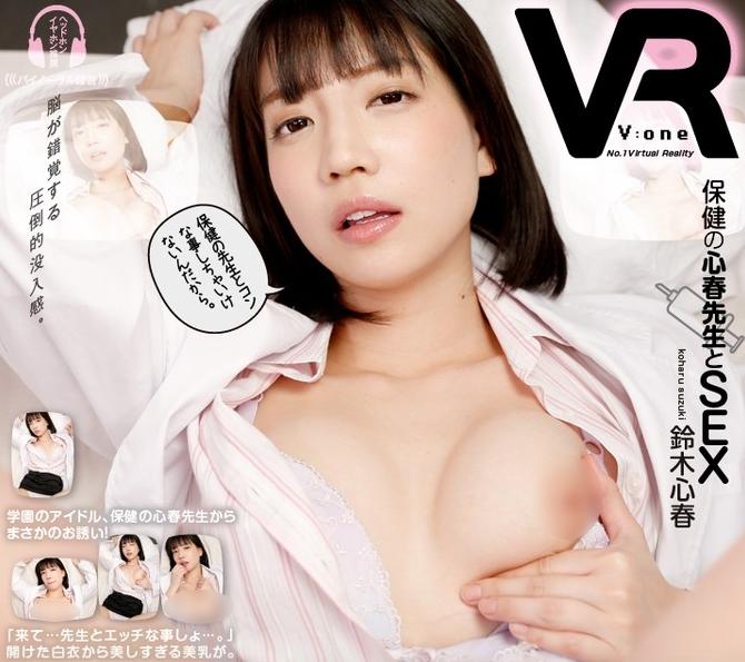 suzuki_hoken