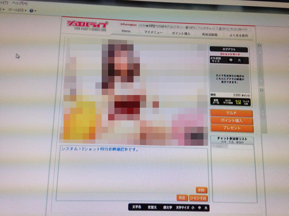 chat_taiken18