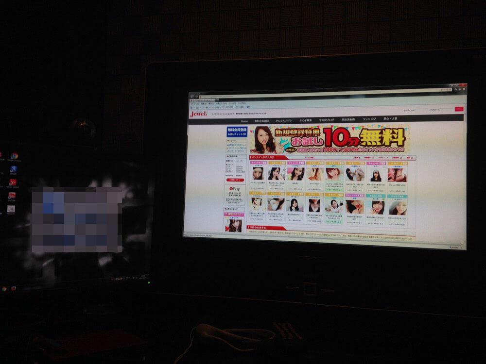 chat_taiken101