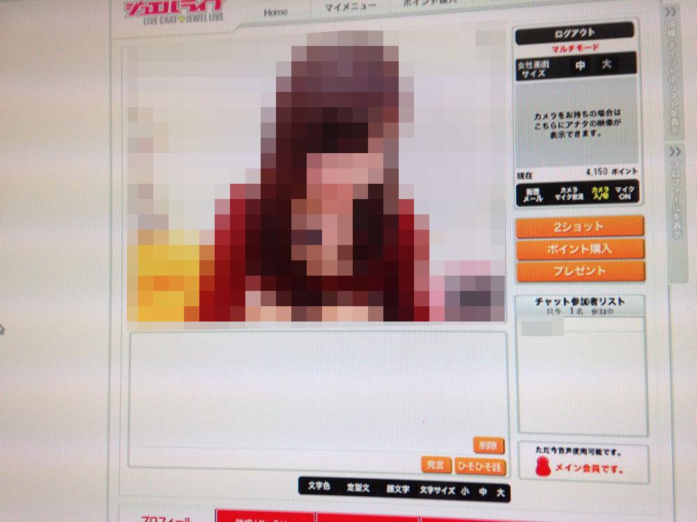 chat_taiken105