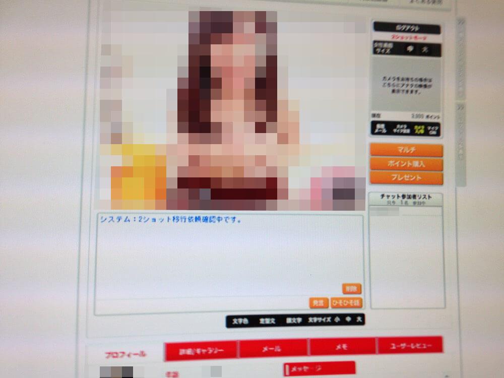 chat_taiken106