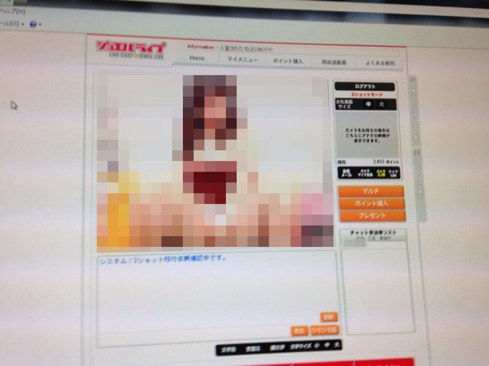 chat_taiken109