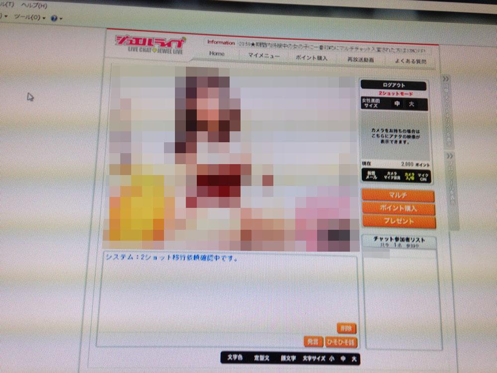 chat_taiken110
