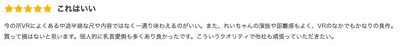 miduna_intai_kuchukomi_sc2_t