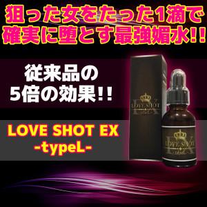 LOVE SHOT EX typeL