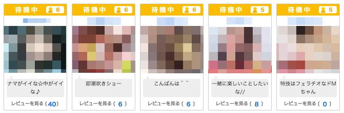chat_taiken09