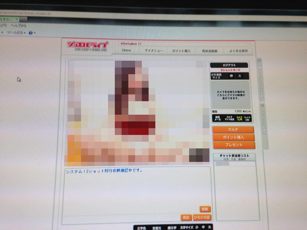 chat_taiken19