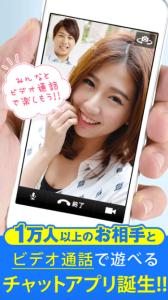 Eazy_出会い_アプリ
