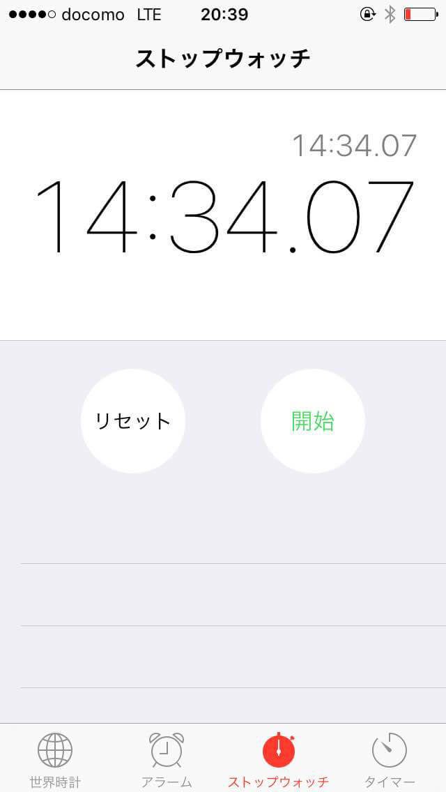 horerundesu_sc01