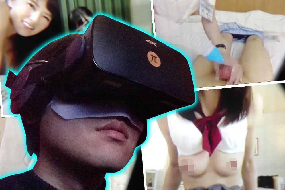 アダルトVR動画を体験してわかった、VR特有の超興奮ポイント