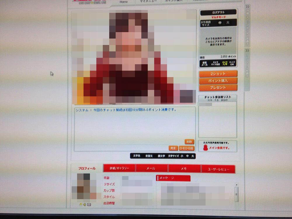 chat_taiken103