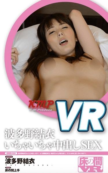 hatano_nakadashi_sc01_t