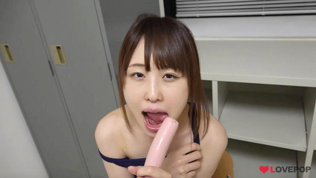 LOVEPOP_土屋あさみ_ソーセージ舐め1