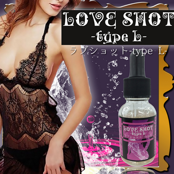 媚薬効果_LOVE SHOT SP -typeL-